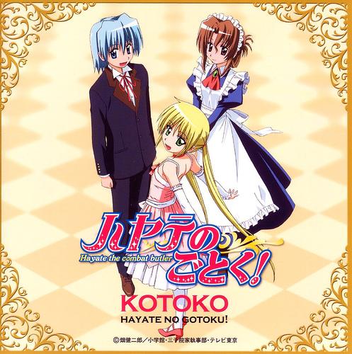 الحلقات من 1 إلى 12 من  Hayate no Gotoku مقدمة من AVG + جودة عالية + تقرير,أنيدرا