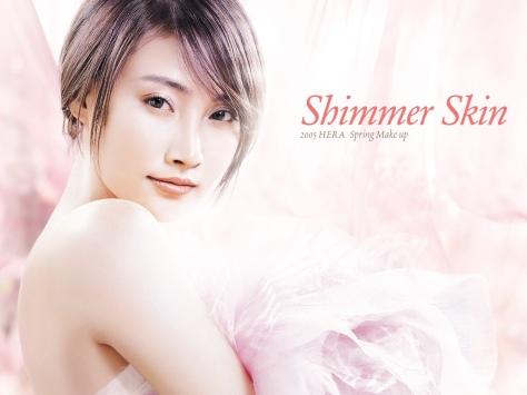 2005052_shimmer1_wall
